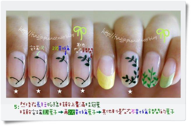 步驟5:桂冠葉