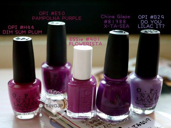 手上的紫色系指甲油