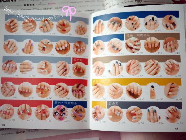 色系指彩2