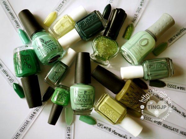 綠色系指彩