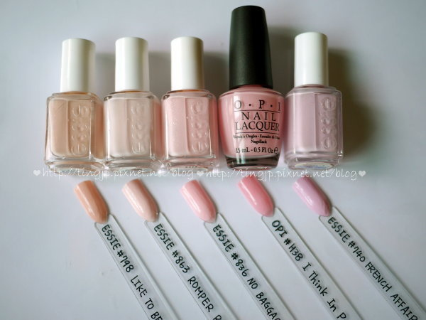 5罐淺粉色