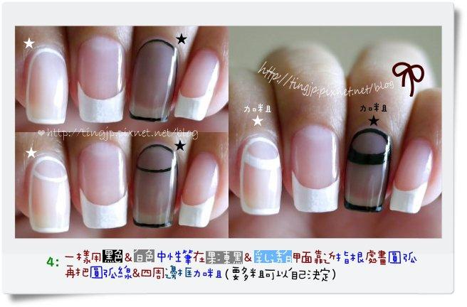 步驟4:指根圓弧+邊框加粗