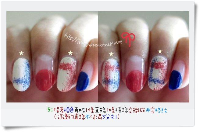 步驟5:拓第2色組成井字格紋