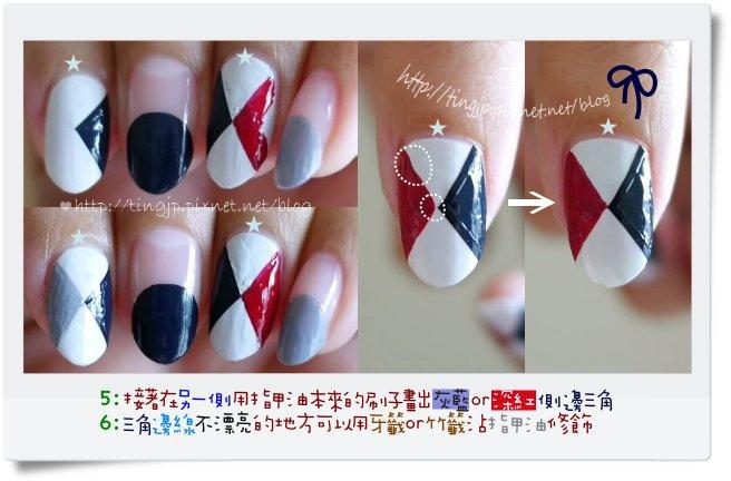 步驟5&6:也可用指甲油刷直接出三角+牙籤修飾