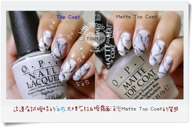 試擦的Top Coat VS Matte Top Coat