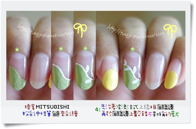 步驟4:黃綠色上葉片裝飾