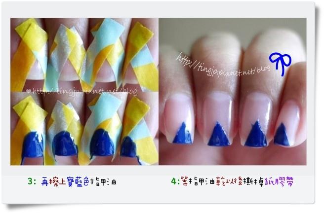 步驟3&4:擦上寶藍色指甲油後撕開紙膠帶