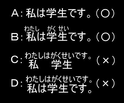 ABCD4種標示