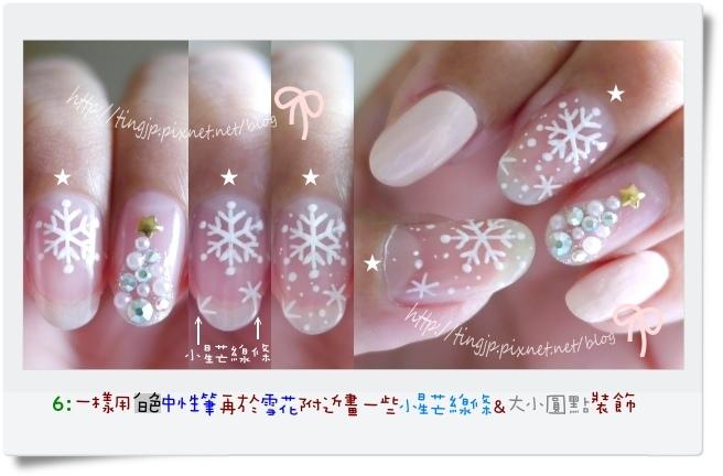 步驟6:小星芒&小雪點