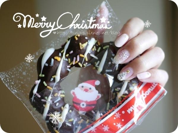 Xmas★メリークリスマス