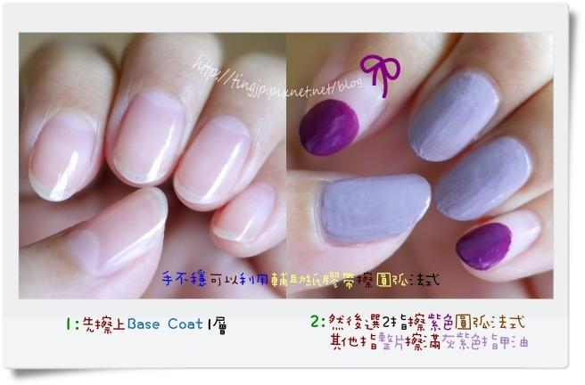 步驟1&2:灰白滿版+紫色圓弧