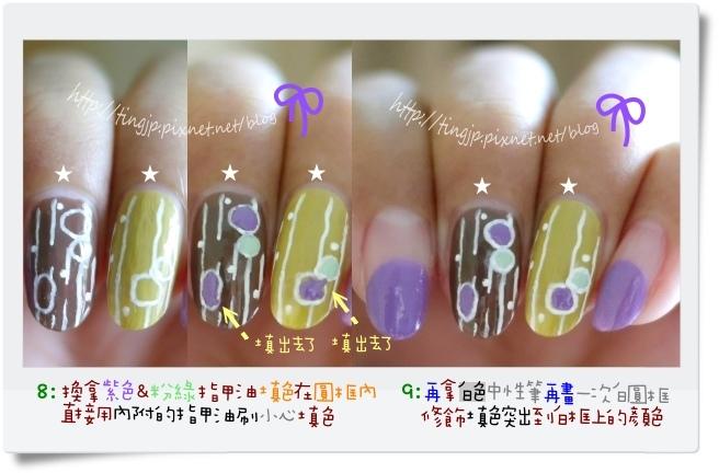 步驟8&9:填色(紫色/薄荷綠)/修補圓框
