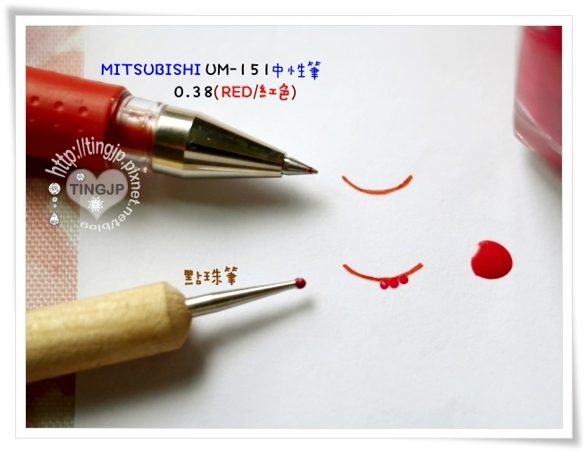 中性筆+點珠筆彩繪