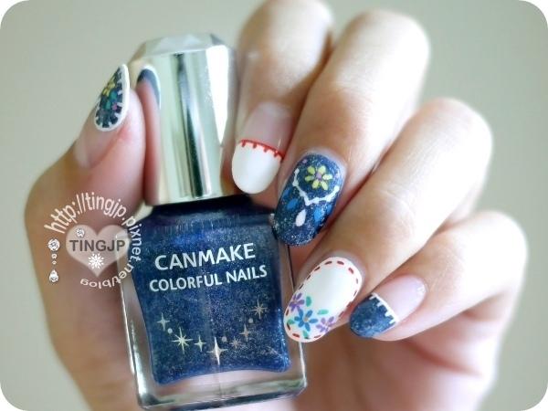CANMAKE #57 ブルーデニム藍色丹寧