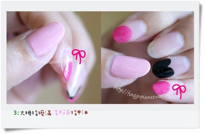 步驟3:大拇指淺粉