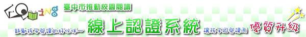 reading_certificate.jpg
