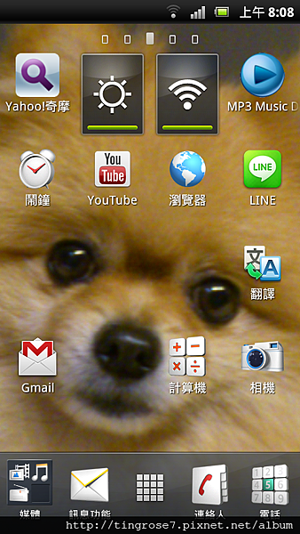 screenshot_2012-12-17_0808