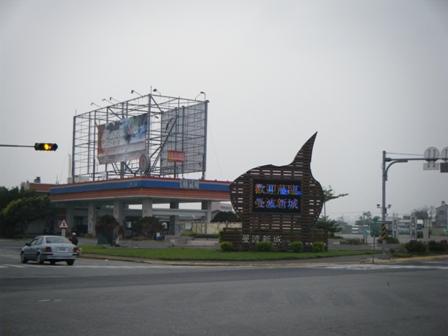 曼波新城81