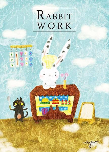 20120807 兔WORK00