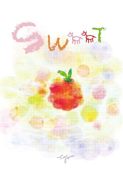 20120921 甜蜜