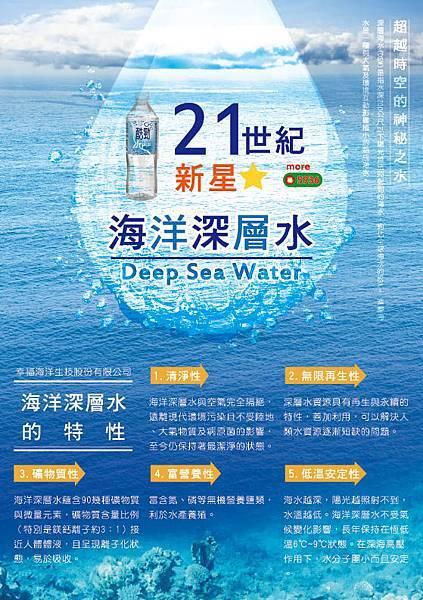2012 台北咖啡地圖(八、九)38