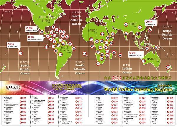 38 39 全球咖啡產地