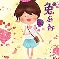 20121018 歡樂少女