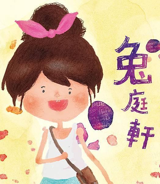 20121018 歡樂少女02