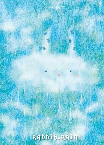 兔子雲的雨