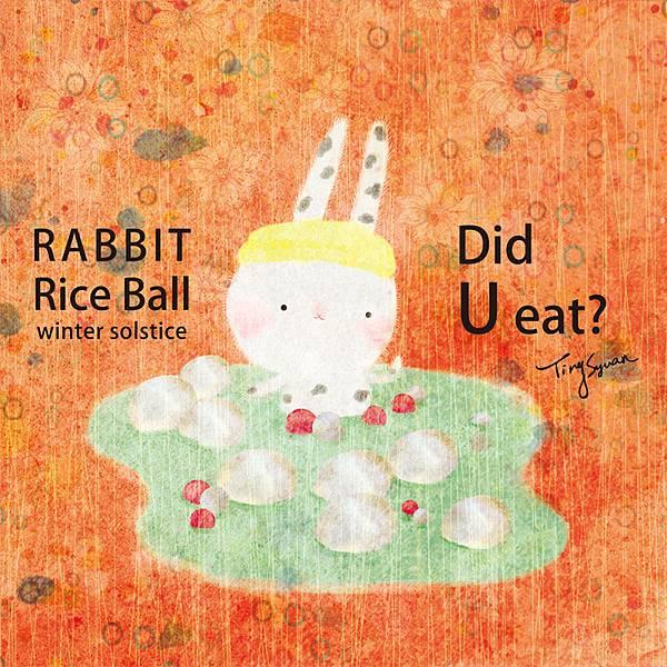 20121221 兔子湯圓[加工]