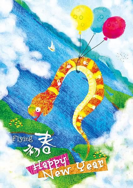 20121219 自由翱翔夢想起飛01