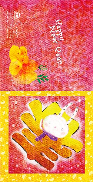 TingSyuan_03 兔子春到斗方