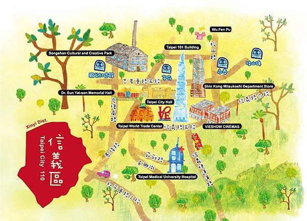 20120822{王少君}_卡之屋-信義區地圖-數位印刷超感細紋[完成尺寸148x105mm][台北自取]01