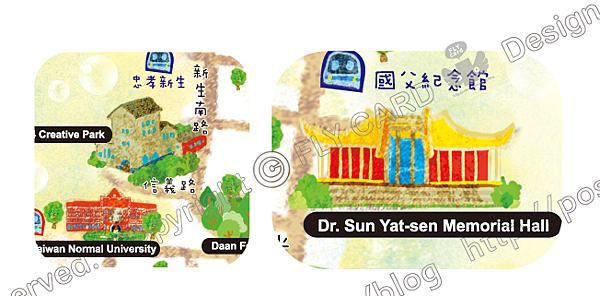 20120713 手繪 臺北市地圖-大安區03