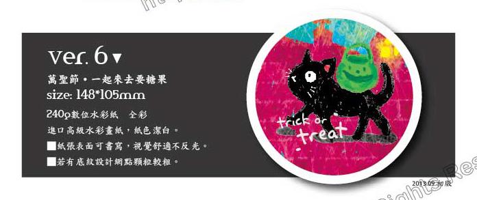 20130920 萬聖節-一起來去要糖果-02.jpg