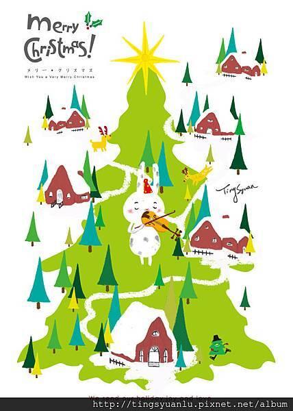 2013聖誕卡-地圖版 複製