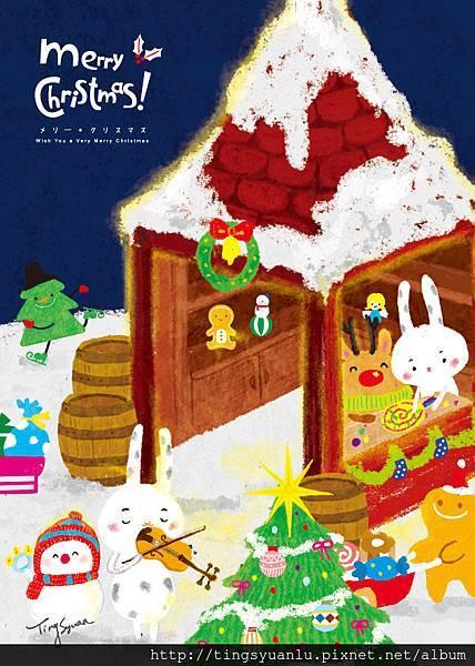 2013聖誕卡-雪地版 複製