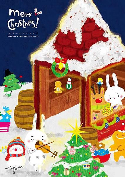 2013聖誕卡-雪地版-01