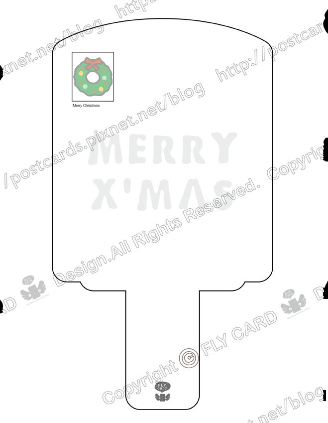 20150831 臺灣郵筒造型片-聖誕節-01-004.png