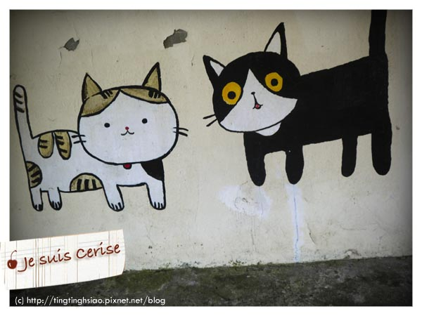 cat village-29
