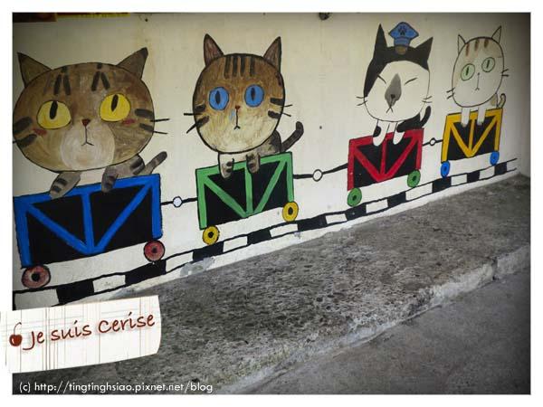 cat village-30