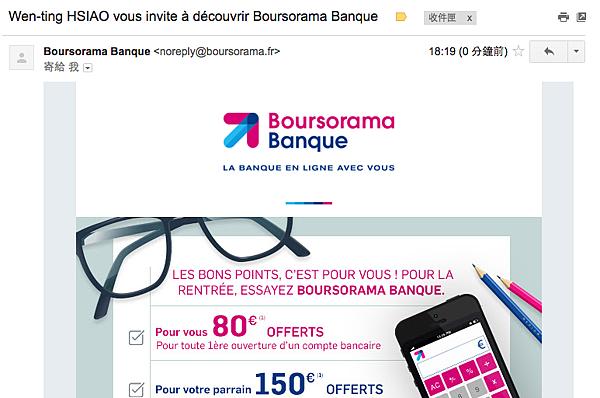 Boursorama parrainage mail