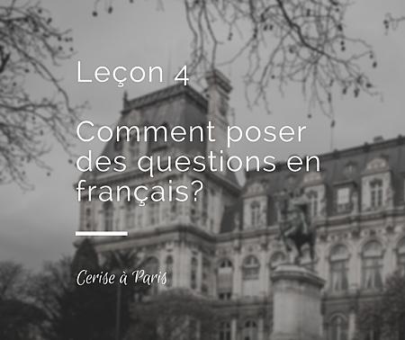 法文問句Cerise.png