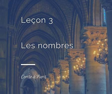 Leçon 3 Les nombres.jpg