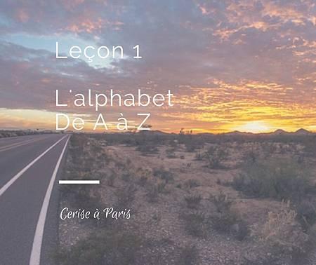 法文字母A到Z.jpg