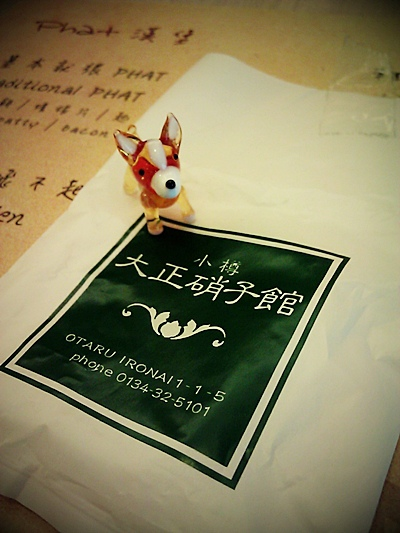 C360_2012-03-10-11-47-34.jpg