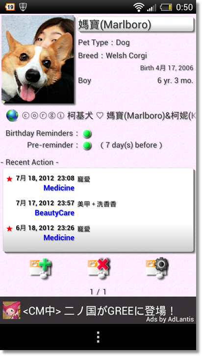 2012-07-19_00-50-29.png