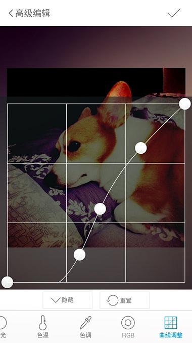 [UNSET] (9).jpg