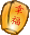 lantern-fortune.png