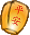 lantern-well.png